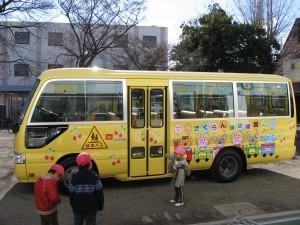 新しいバス